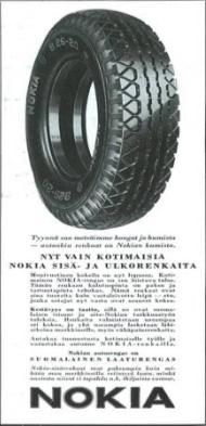 Первое авто колесо